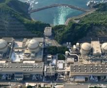 Pasifik Okyanusu'nda yüksek radyasyon alarmı