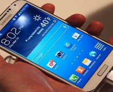 İnce ve Zarif Detaylarla Galaxy S5