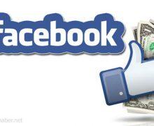 Facebook üzerinden para gönderimi