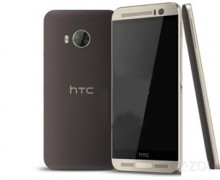 HTC One ME9 karşınızda!