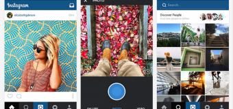 Instagram'da birden fazla hesap desteği!