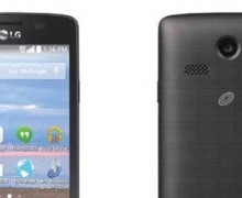 LG'den 28 TL'ye akıllı telefon