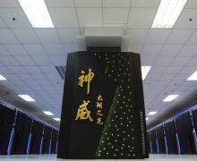 'Dünyanın en hızlı bilgisayarı' yine Çin'de!